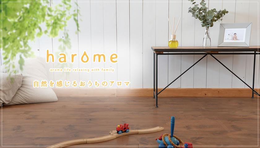 harome